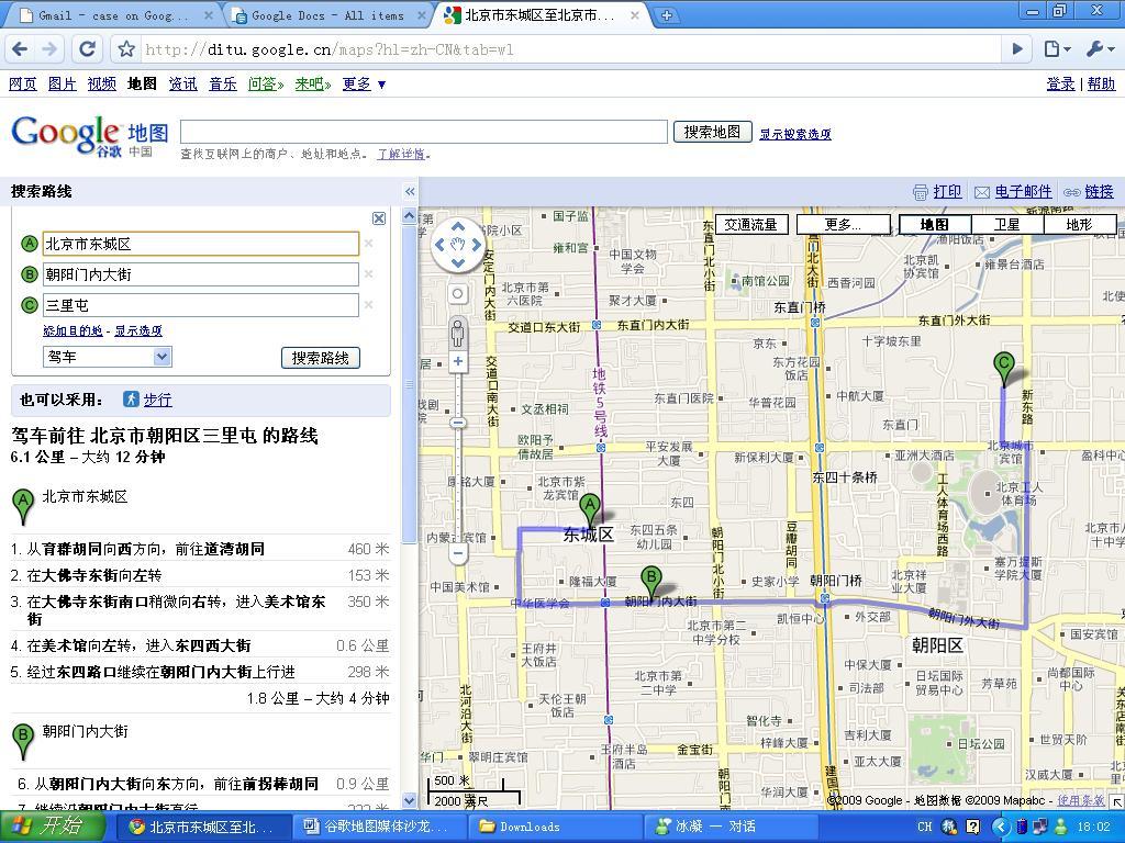 谷歌地图领先中国市场