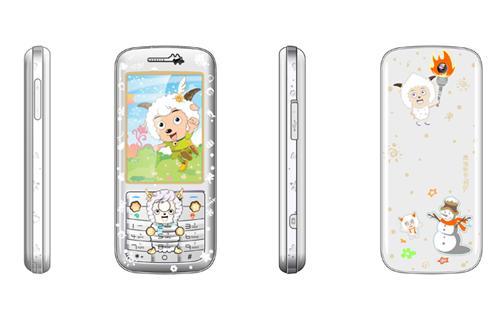 手机七彩跑马灯边框