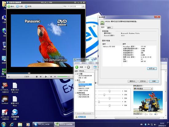 自力更生 网友更新FX显卡Win7驱动