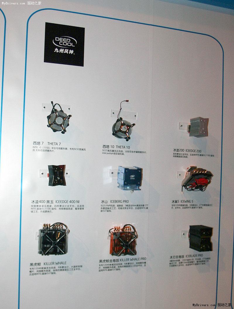 酷睿i6o热水器接线图