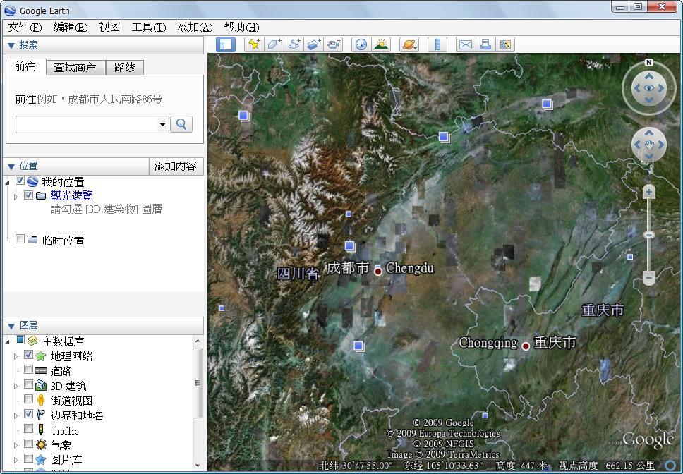 google地球在线 地球在线高清卫星地图 世界地图全图高清版