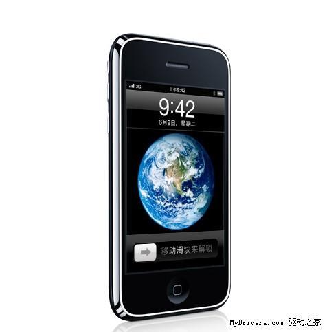 联通3G 10月1日正式商用 iPhone套餐公布