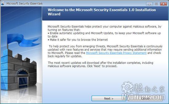 微软免费杀软Security Essentials正式版发布