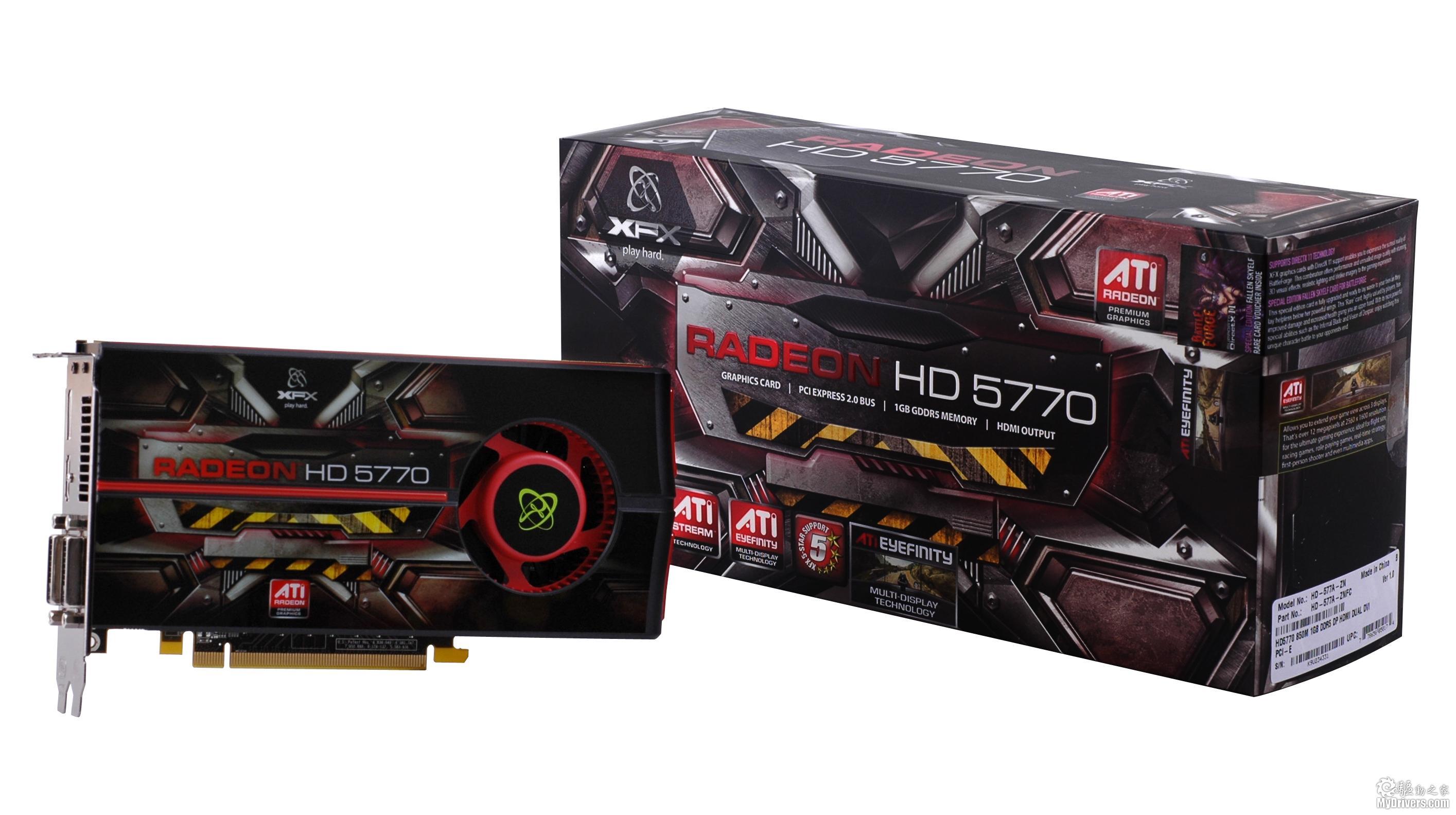Radeon HD 5770/5750正式发布 DX11走向主流-Radeon HD 5700,5770,5750