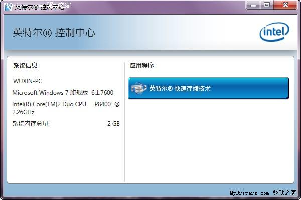 Download Driver Sata Hard Disk For Intel
