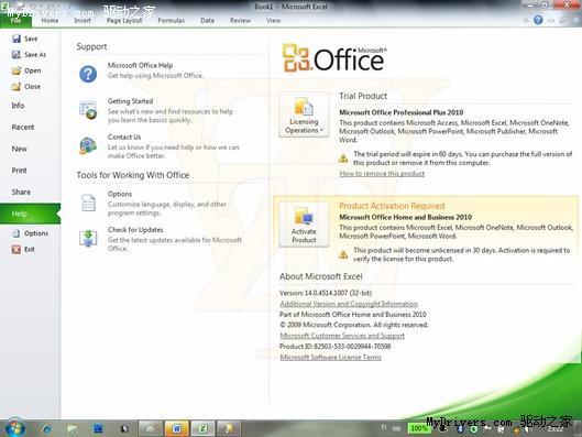 Microsoft Office 2003 Professional + crack (serial) Русская версия.
