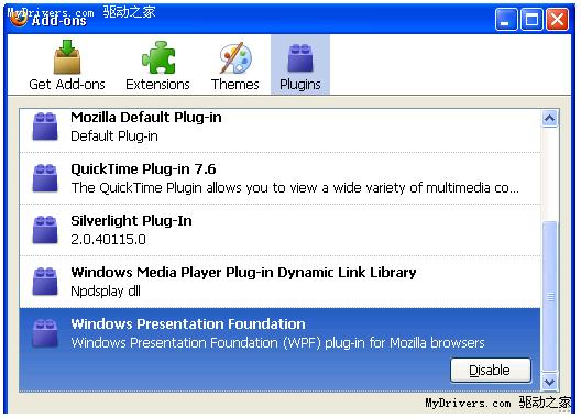 故技重施 微软悄悄为Firefox添加插件