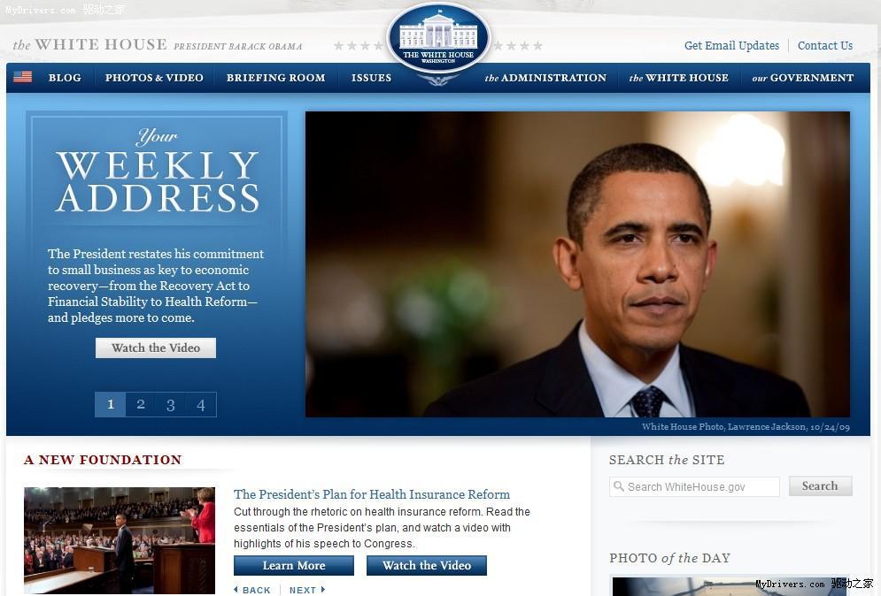 资讯平台_美国白宫官方网站换用开源平台