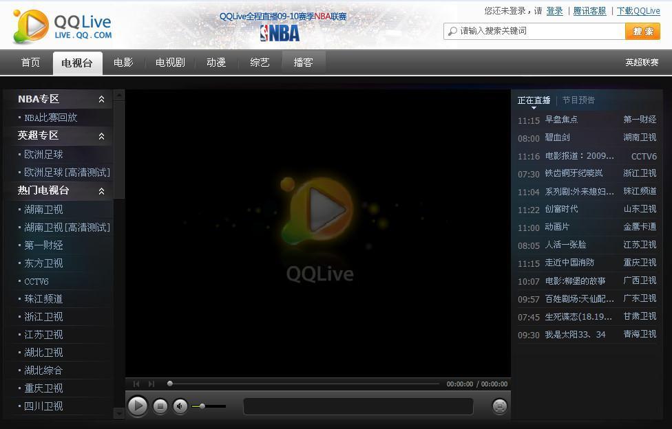 qqlivenba直播_nba等体育直播节目,此外网页上; 除了高清影视节目以外,新版qqlive也