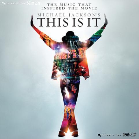 从MJ的《This is it》中感到宽容谦逊是最难做到的美德 - guoyingxia-hsz - 穿越地平线