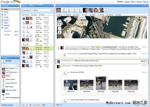 win7入选2009年度八大最佳计算机新科技