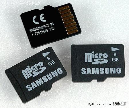 需求下降 MicroSD闪存卡价格下降近二成