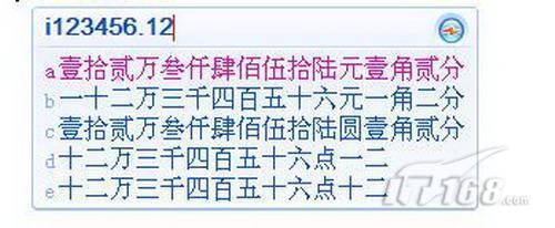 新版紫光华宇拼音输入法特色功能尝鲜-紫光,输