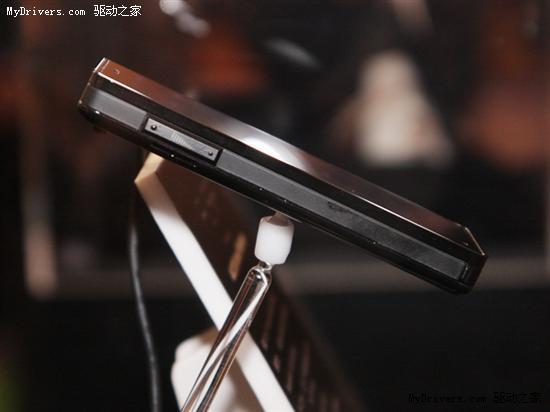 超未来感界面 全新手机操作系统ELSE问世