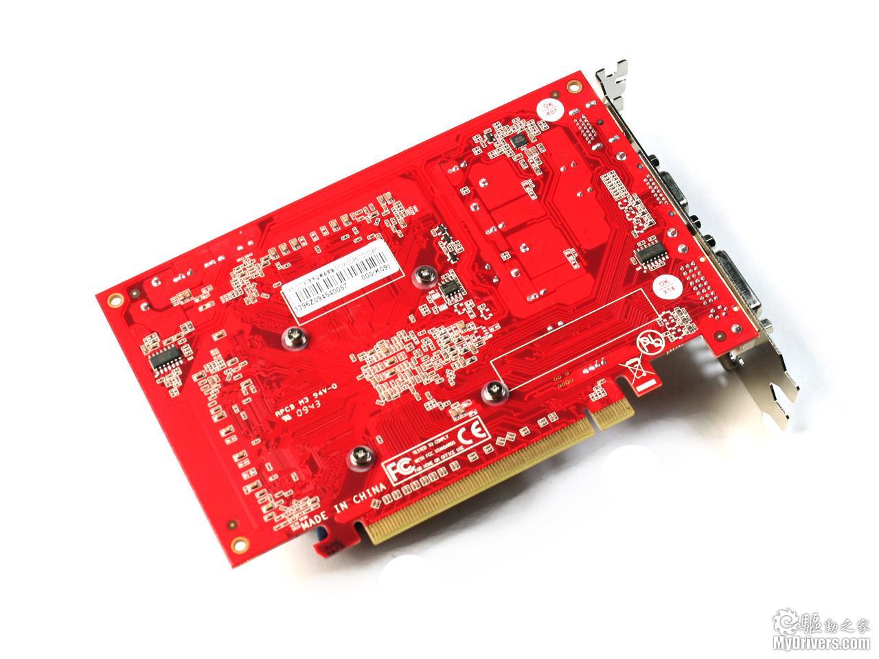 电路板 1280_960