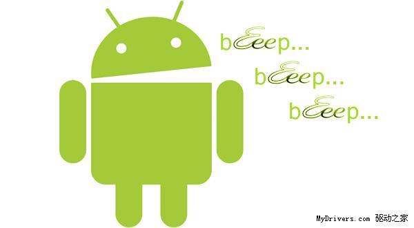 据台湾媒体报道,华硕已经开始开发一款名为EeeBot的儿童教育机器人,这款机器人将采用Google Android系统。 Google Android系统目前多出现在智能手机产品上,不过Android系统本身是一个开源系统,可以用于其它智能电子设备的开发。华硕的Eee系列产品从上网本EeePC开始,逐渐延伸到便携机Eeebox和键盘EeeKeyboard,现在已经被大家所熟知,而EeeBot将是Eee家族下一个新成员。 华硕将自主进行EeeBot的软件和硬件的开发工作,把这款教育机器人的售价控制在普通家庭