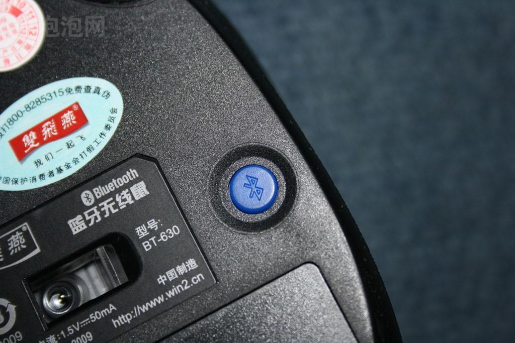 bt-630无线鼠标使用一节aa电池供电,并且具有四段式节能省电技术,可在