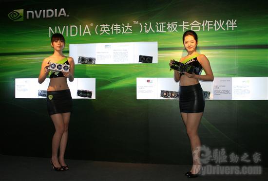 魔兽世界 中国公会排行榜启动