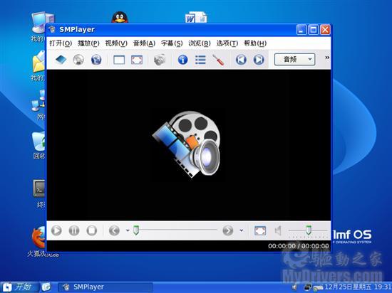 山寨XP也疯狂 雨林木风Ylmf OS多图赏