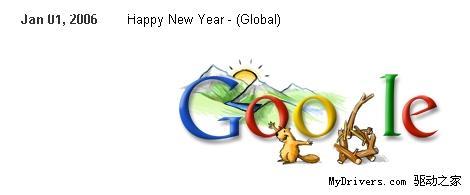 2000至2010 google新年logo图赏