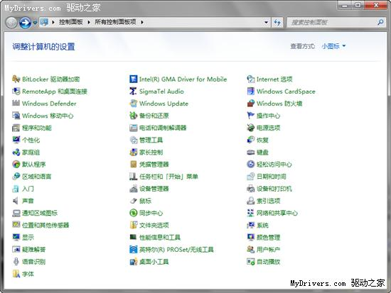 7GMode:一键打开Windows 7的上帝模式