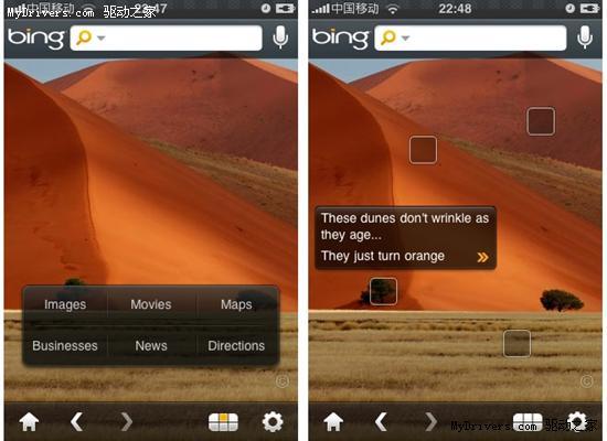 分析称苹果iPhone将放弃Google搜索 改用Bing