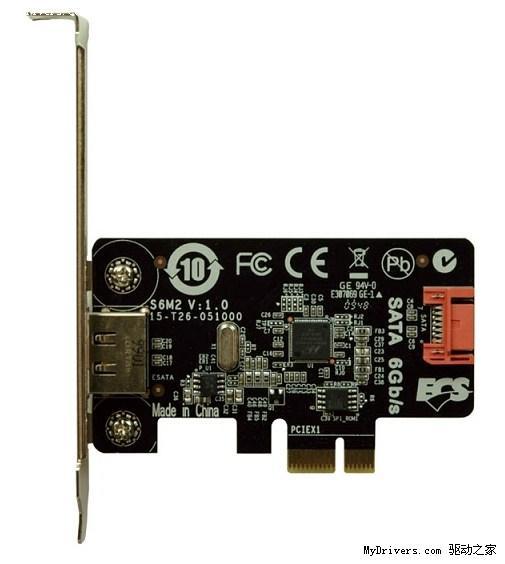 精英发布USB 3.0/SATA 6Gbps扩展卡
