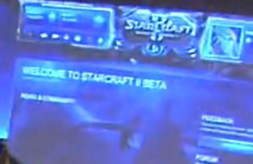 传《星际争霸II》beta测试将近