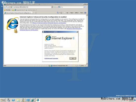 windows 7 build 7700