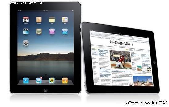 苹果ipad背后:ips液晶功不可没