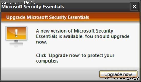 微软免费杀毒软件MSE最新版本释出