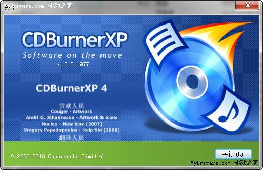 下载:免费刻录CDBurnerXP 4.3.0正式版