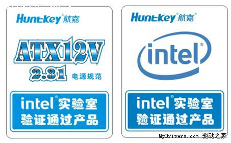 intel实验室认证logo