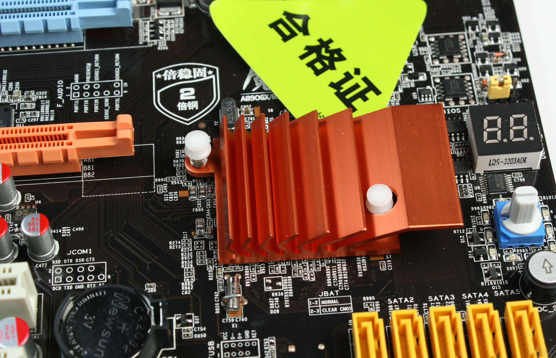 这款主板集成的网卡是rtl8111d