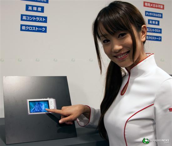 夏普宣布全球首款裸眼3D移动触摸屏