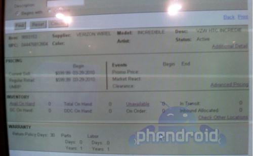 HTC Incredible售价曝光 将于月底上市