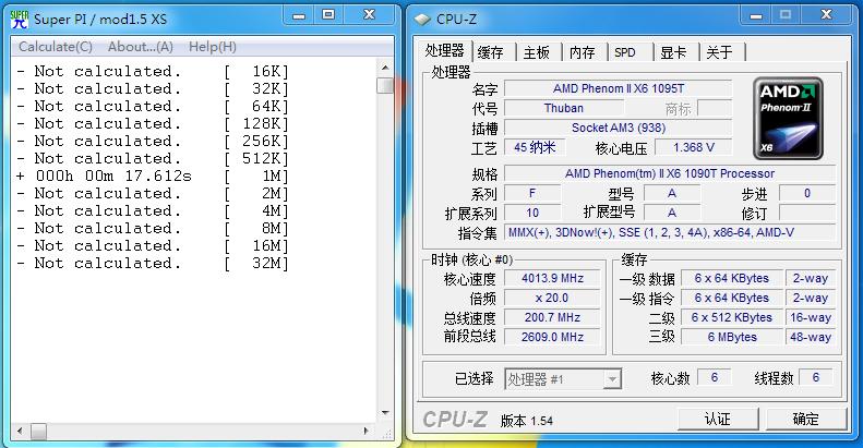 CPU溫度檢測