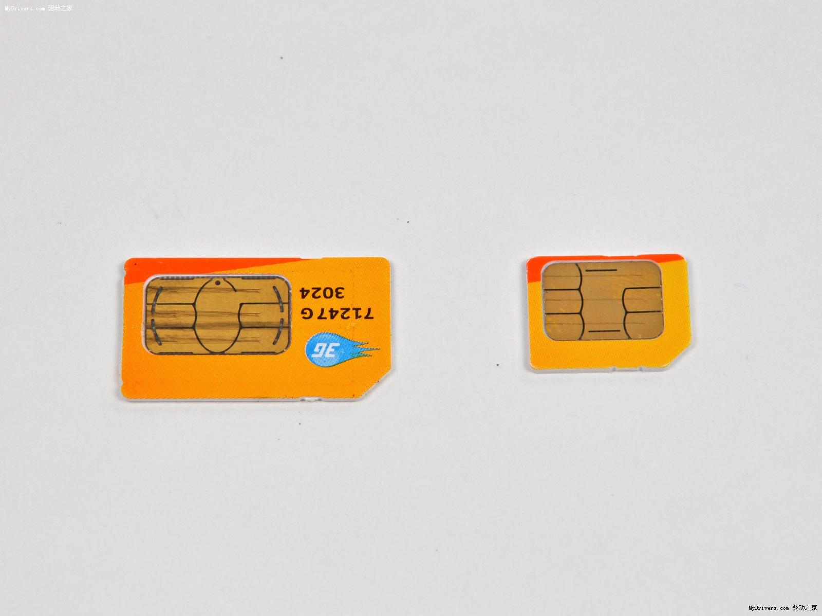 Две сим карты с одним и тем же 20