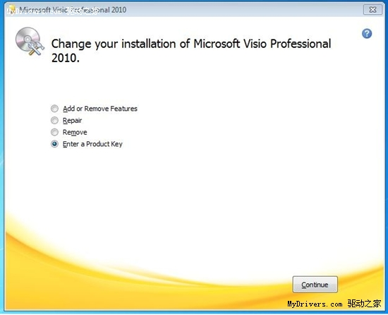 MSDN/TechNet用户需重新获取密激活Office2010