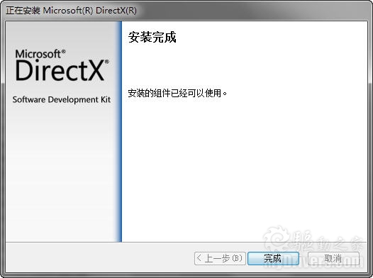 Introduction To 3D Game Programming With Directx