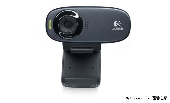 Logitech Hd Webcam C270 Driver Free Download