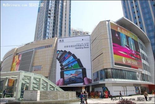 即将开业的上海日月光中心及鼎好电子商城