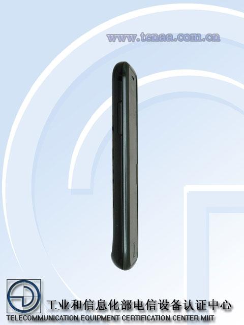 叁星强大机I9000、I909行货版经度过检测