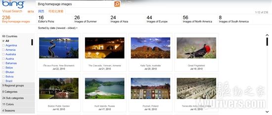 Bing主页可视化搜索相册上线 轻松获取精美壁纸