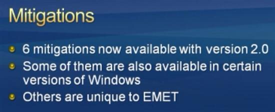旧瓶也能装新酒 微软宣布免费安全工具EMET