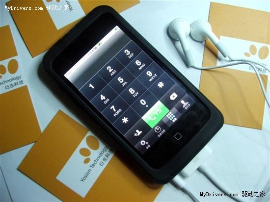 加个苹果皮 iPod touch能打电话用3G