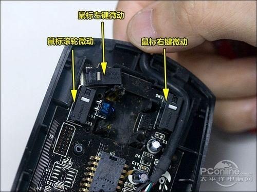 无线鼠标拆卸图解