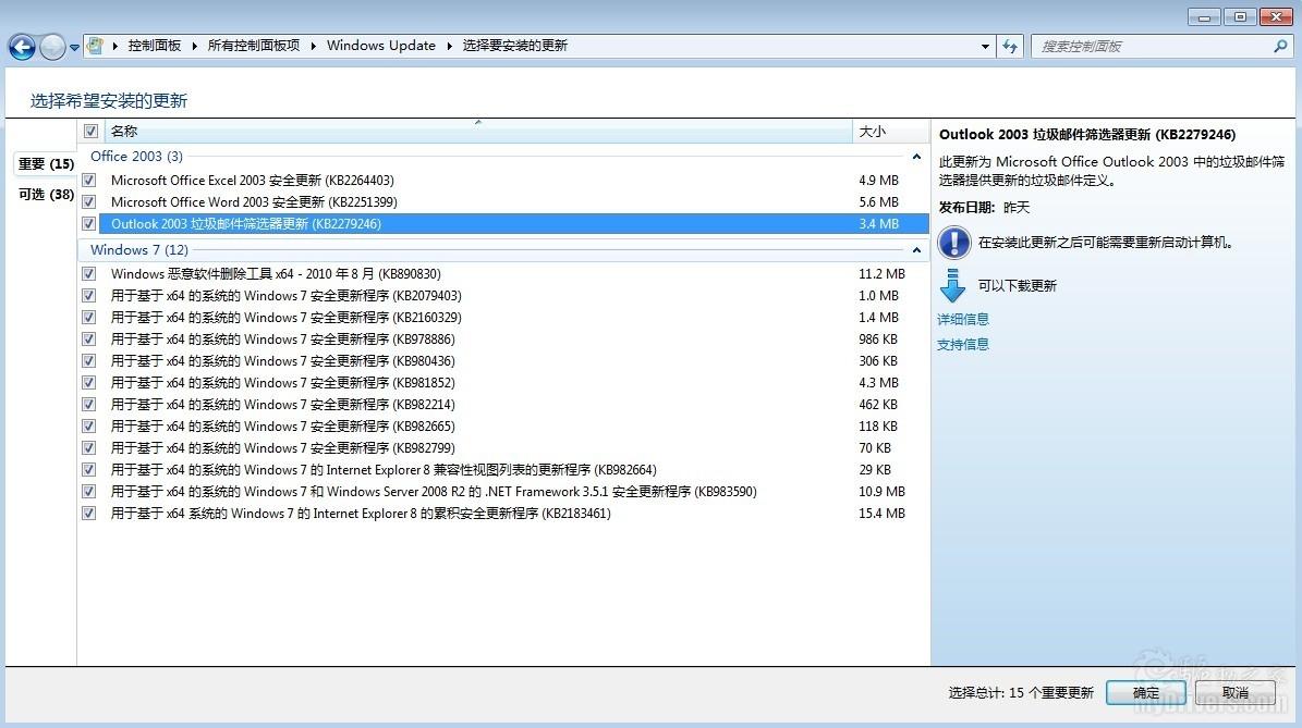 """涉及软件:windows xp/vista/7 32/64位 微信公众号搜索"""" 驱动之家 """"加"""