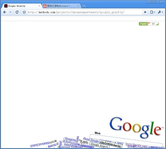 体验Chrome重力效果 Google Gravity上线