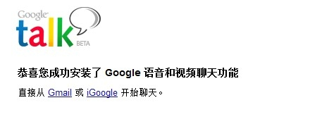 Google正式在Gmail中集儿子成网绕电话干用
